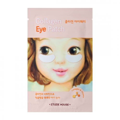 Etude House Collagen Eye Patch 1ea