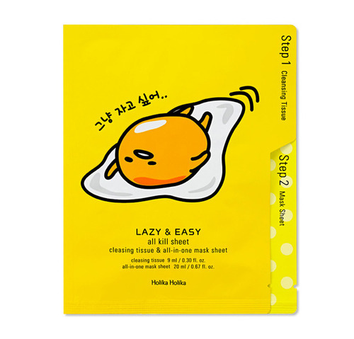 Holika Holika gudetama LAZY&EASY All Kill Sheet