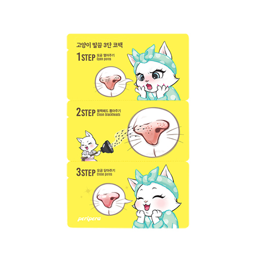 Peripera Kitten 3-Step Nose Clear Sheet