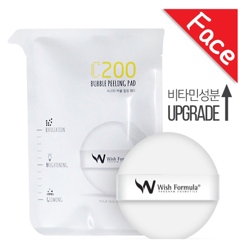 Wish Formula C200 Bubble Peeling Pad 4ea