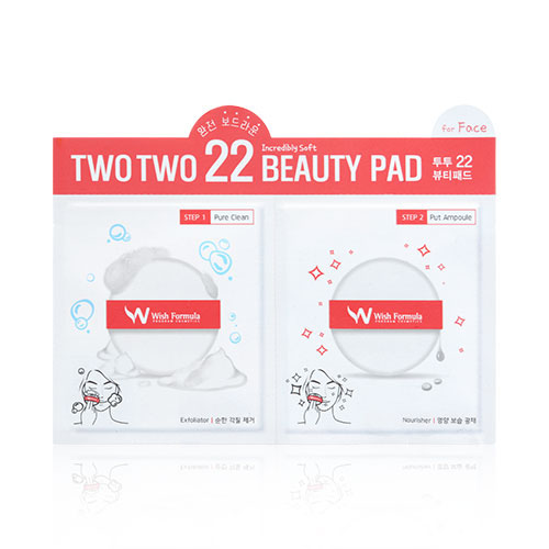 Wish Formula Two Two 22 Beauty Pad 1ea