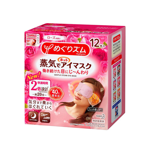 Kao Megrhythm Warming Steam Eye Mask 12 Sheet