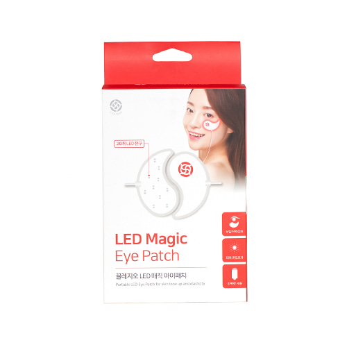 CLAIGIO LED Magic Eye Patch