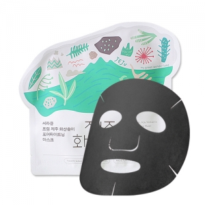 Ciracle From Jeju volcanic Pore-Tightening Mask 21g*10ea