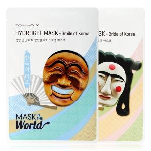 TONYMOLY Mask In The World Hydrogel Mask 1ea