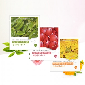 Holika Holika Real Hydrogel Mask 32g