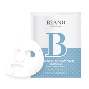 BANO Skin Renew Program Mask Brightening 2ea