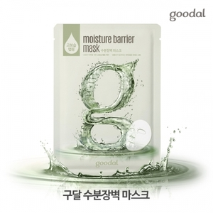 goodal Moisture Barrier Mask 40ml * 5ea