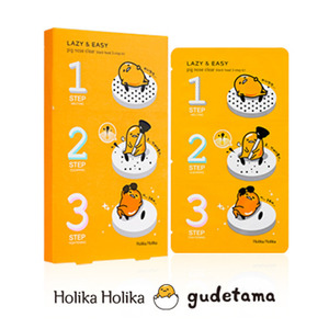 Holika Holika gudetama LAZY&EASY Pig Nose Clear Black Head 3 Step Kit