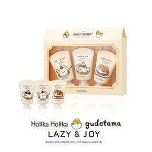 Holika Holika gudetama LAZY&JOY Dessert Hand Cream Set