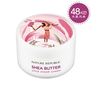 Nature Republic Shea Butter Ultra Steam Cream 100ml