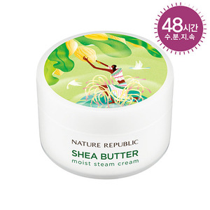 Nature Republic Shea Butter Moist Steam Cream 100ml