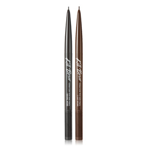 CLIO Kill Brow 0.9mm Slim-Tech Hard Pencil