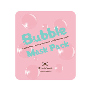 Rivecowe Bubble Mask Pack
