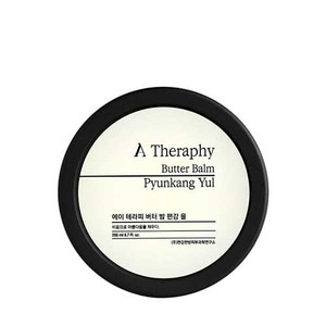 Pyunkang Yul A Theraphy Butter Balm 200ml