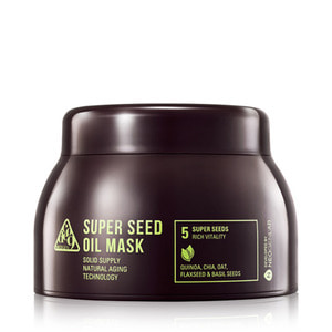 NEOGEN Super Seed Oil MASK 100g