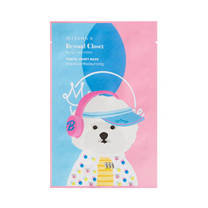 Missha Beyond Closet Edition Real Solution Tencel Sheet Mask Intensive Moisturizing 25g