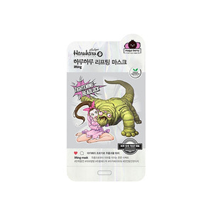 Haruharu Prologue Maqui Berry Mask Lifting 10 ea