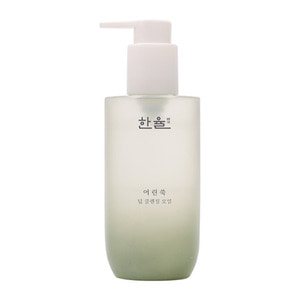 HanYul Pure Artemisia Deep Cleansing Oil 200ml