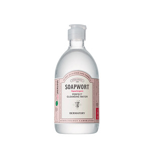 DERMATORY Hypoallergenic Perfect Cleansing Water 500ml