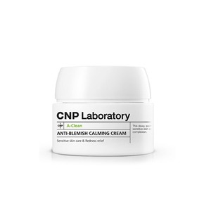 CNP Laboratory A-Clean Anti Blemish Calming Cream 50ml
