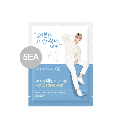 NATURE REPUBLIC Real Comforting Mask Sheet EXO Edition 24g * 5ea