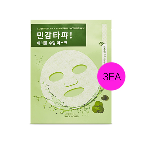 ETUDE HOUSE Sensitive Skin T.A.P.A Waterful Soothing Mask 3ea