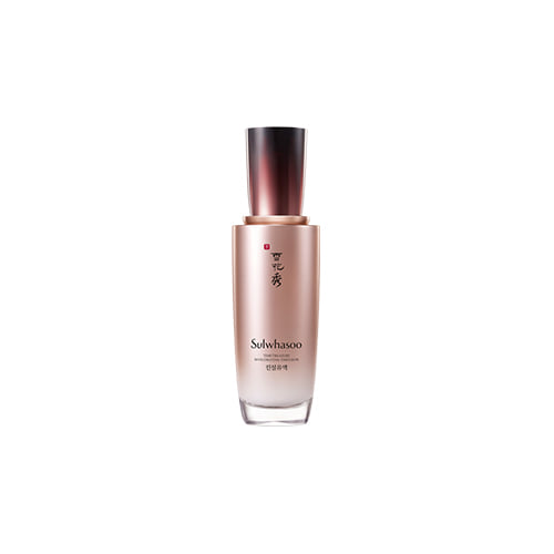 Sulwhasoo Timetreasure Invigorating Emulsion 125ml