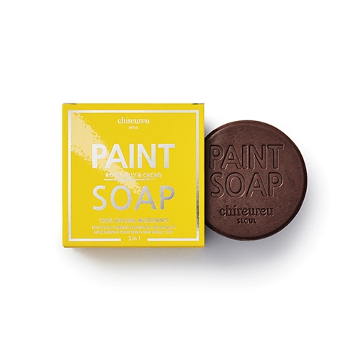 chireureu Paint Soap Royal Jelly & Cacao 100g