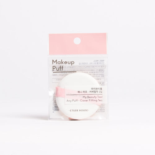 ETUDE HOUSE My Beauty Tool Cover Fitting Puff