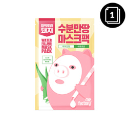 mefactory Water Fillng Mask Pack 1ea