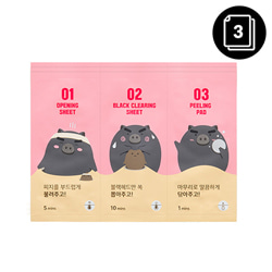 mefactory 3 Step Black Pig Nose Pack 3ea