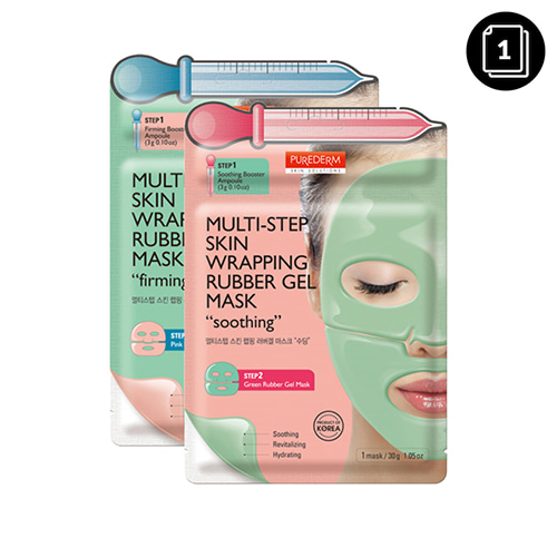 PUREDERM Multi-Step Skin Wrapping Rubber Gel Mask 1ea