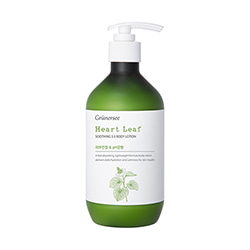 Grunersee Heart Leaf Soothing 5.5 Body Lotion 500ml