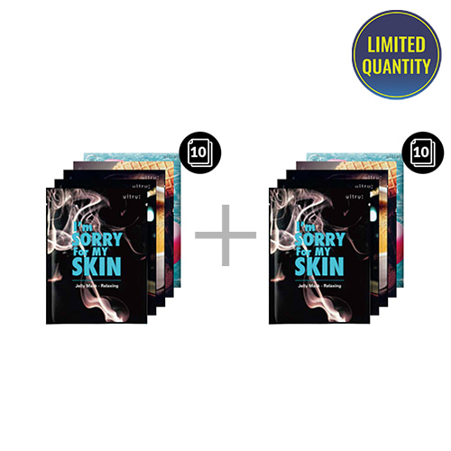 [1+1] I'm Sorry For My Skin Jelly Mask 10ea
