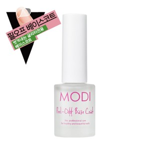 ARITAUM MODI PEEL-OFF BASE COAT 10ml