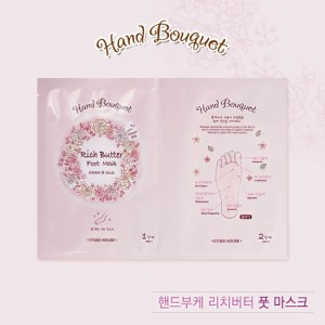 Etude House Hand Bouquet Rich Butter Foot Mask 18g